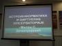 Приступно предавање Милана Димитријевића 30-6-2015
