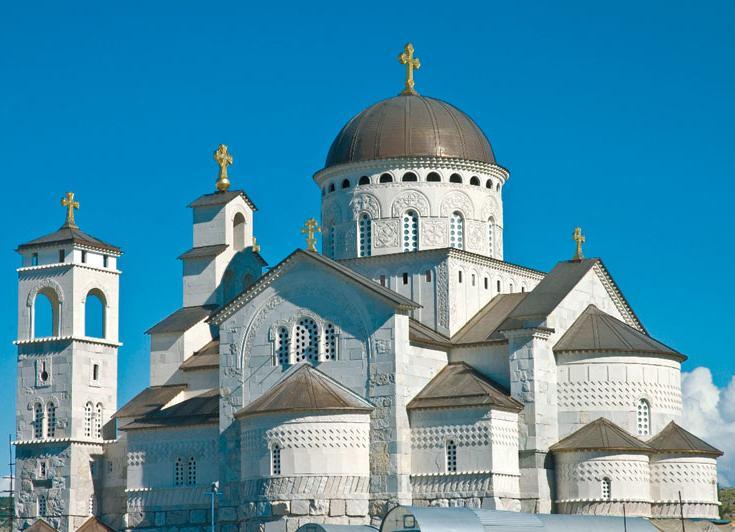 Saborni Hram u Podgorici