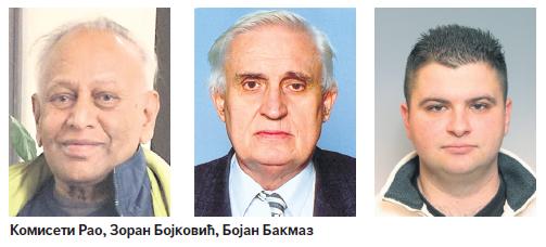 Zoran Bojkovic u Politici