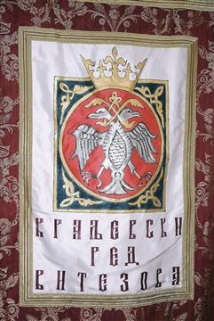 Zastava Kraljevskog reda vitezova