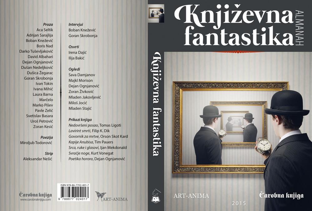 Plakat Knjizevna fantastika 2015