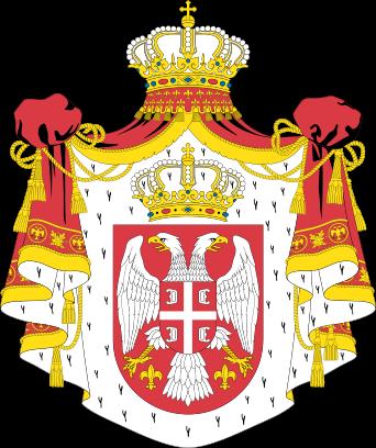 Stari grb Srbije