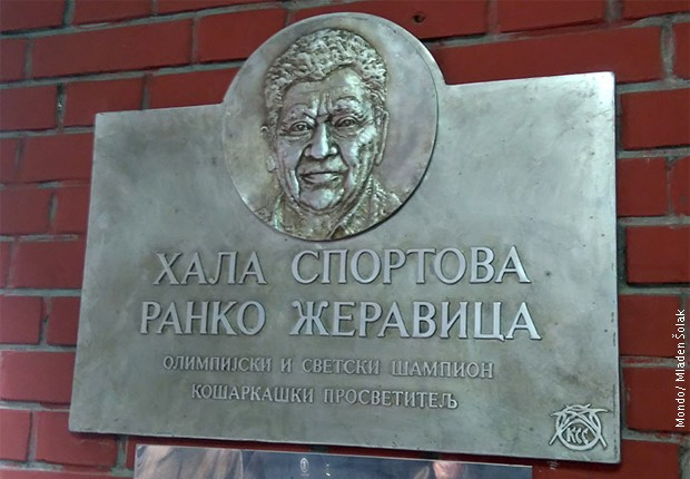 Spomen ploca Ranko Zeravica