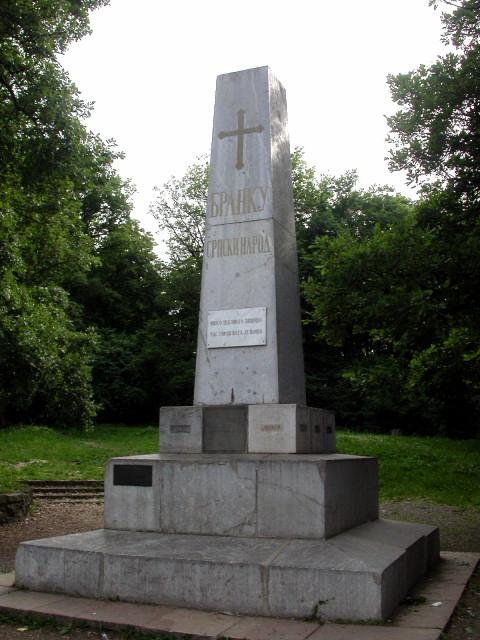 Brankov spomenik
