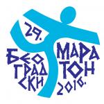 Logo 29. beogradskog maratona