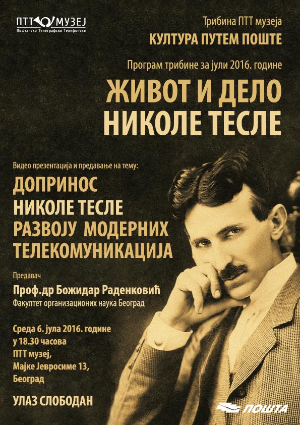 Elektronska-pozivnica Nikola-Tesla