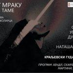 koncert_u_mraku
