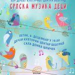 Pozivnica za koncert